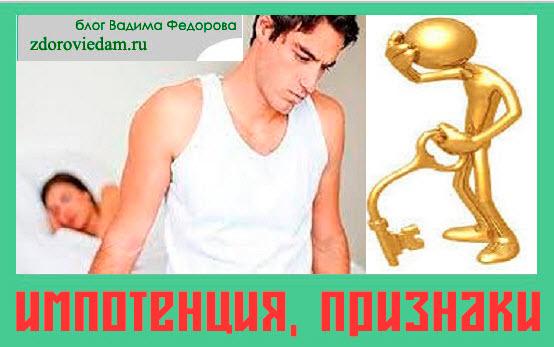 как увеличить потенцию народными средствами Жигулёвск